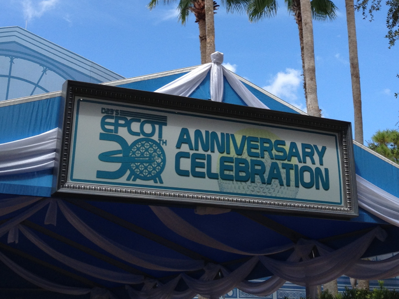 D23 Celebrates Epcot's 30th Anniversary