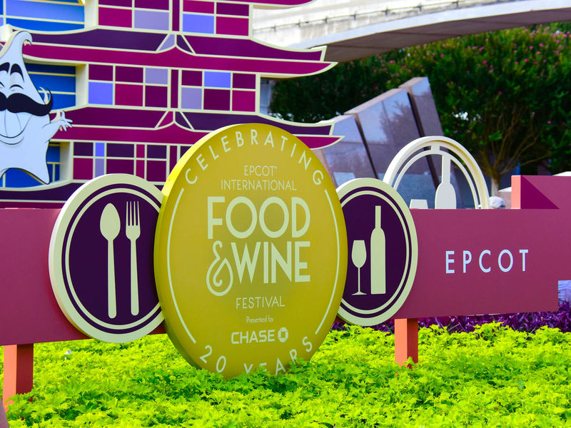 2015 Food and Wine Festival