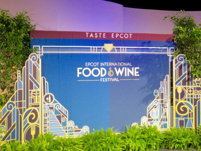 Special Preview: 2016 Epcot International Food & Wine Festival