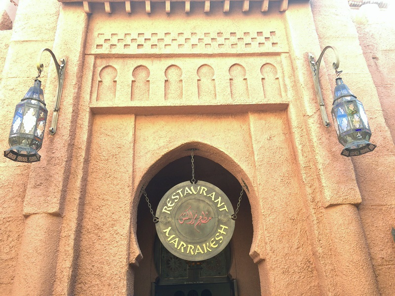 Restaurant Marrakesh - A Hidden Gem