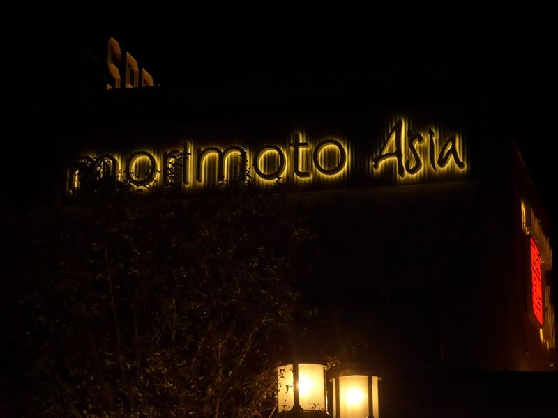 A Wonderful Disney Springs Dining Experience at Morimoto Asia
