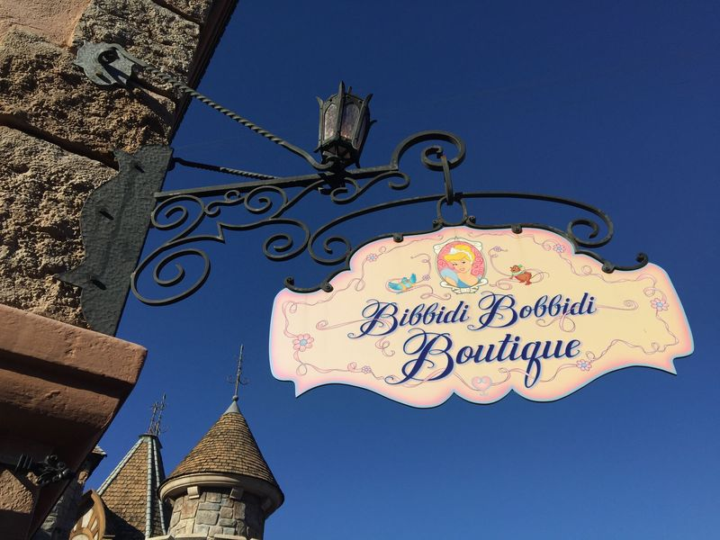 Is the Bibbidi Bobbidi Boutique worth it?