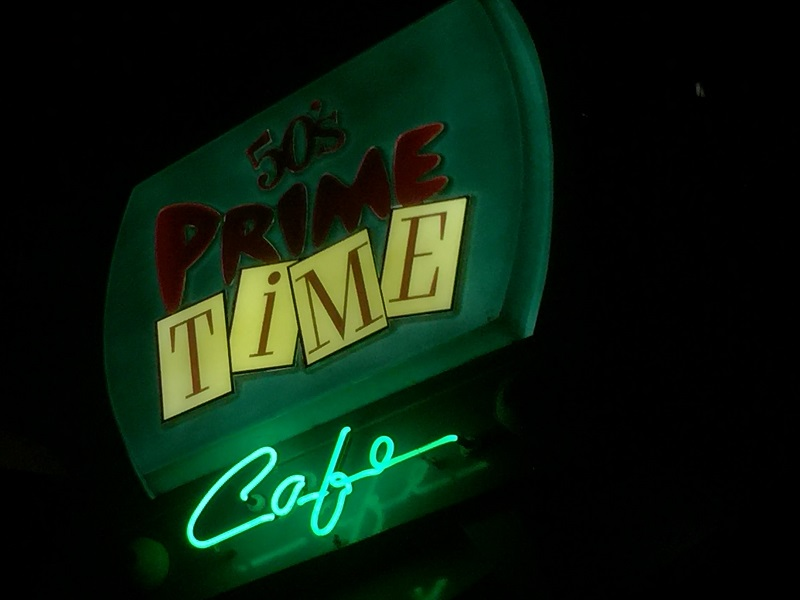 50's Prime Time Cafe - Just Like Grandma Used to Make
