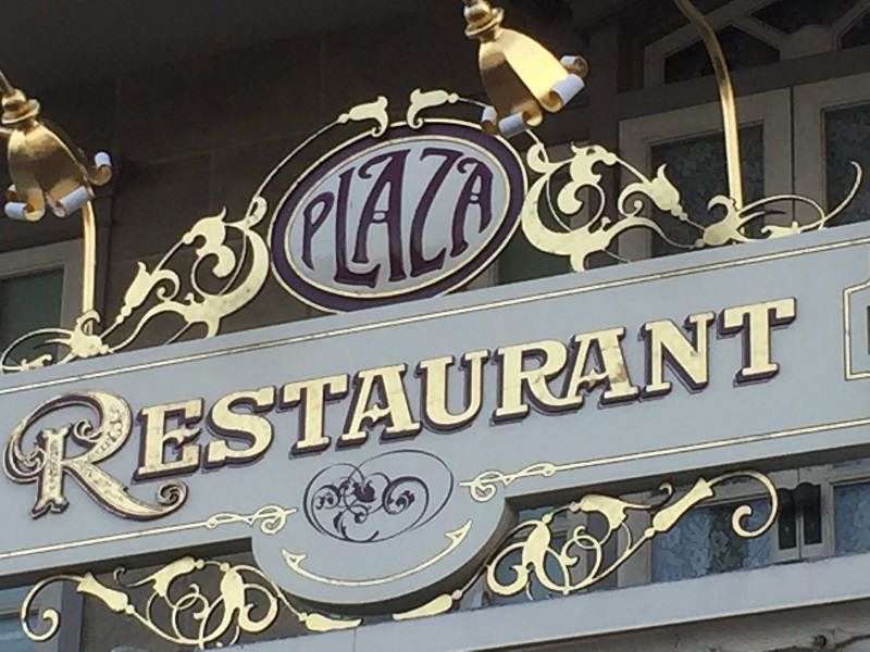 The Plaza Restaurant: Home-style cooking on Main Street