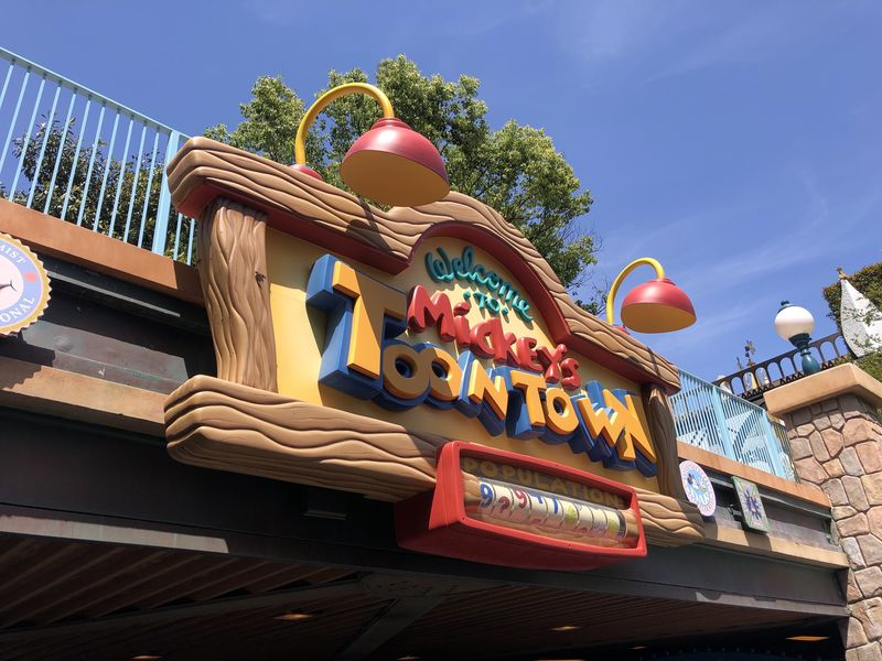 A Trip to Toontown