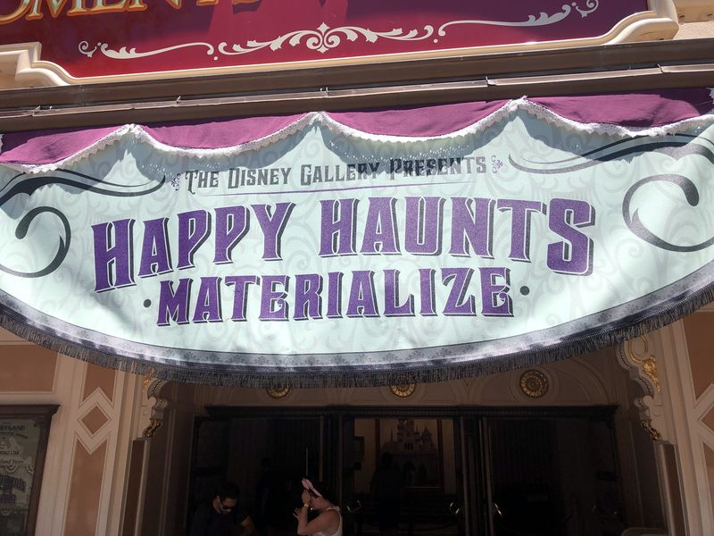 50 Years of Happy Haunts
