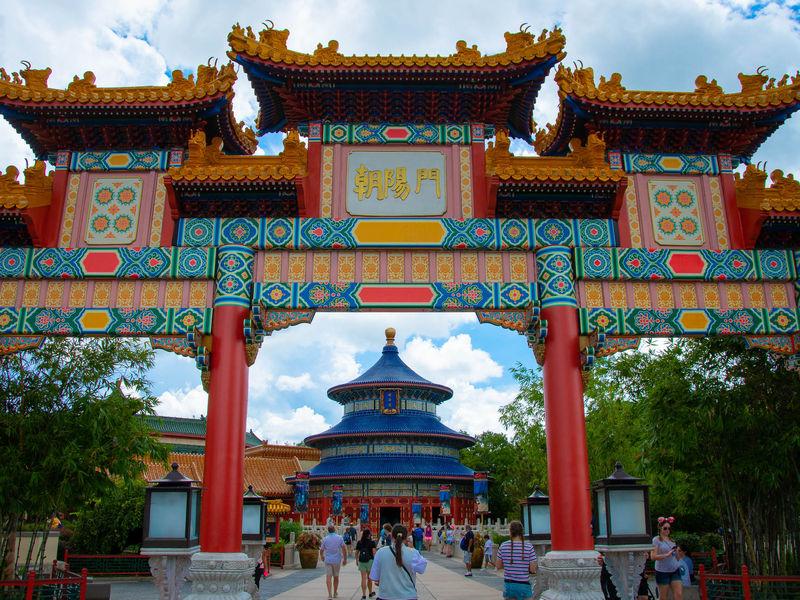Epcot's China Pavilion: A Photo Tour