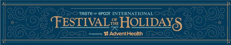 2020 Epcot Holidays